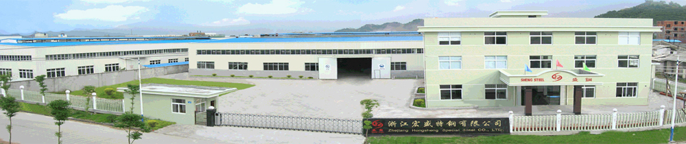 Zhejiang Hongsheng Special Steel Co., Ltd.